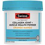 Swisse Collagen Joint + Muscle Health Powder 162g