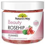 Natures Way Beauty Rosehip 40 Gummies