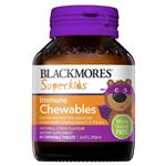 Blackmores Superkids Immune 60 Chewables
