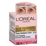 L'Oreal ParisAge Perfect Golden Age Rosy Eye Cream 15ml