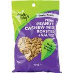 Healthy Way Prime Peanut Cashew Mix Roasted and Salted 400g