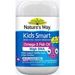 Nature's Way Kids Smart Fish Oil 125 Burstlets