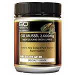GO Healthy Mussell 2600mg New Zealand Green Lipped 300 VegeCapsules